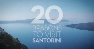 20 reasons to visit Santorini screenshot