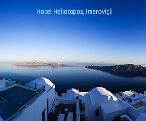 Heliotopos Hotel 300×250