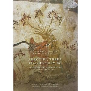 Akrotiri, Thera