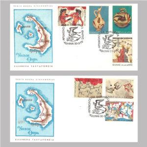 Akrotiri Stamps (FDC)