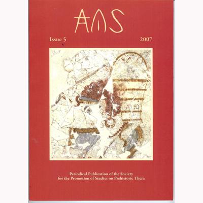 ALS 5