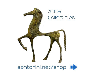 e-shop-art-collectibles