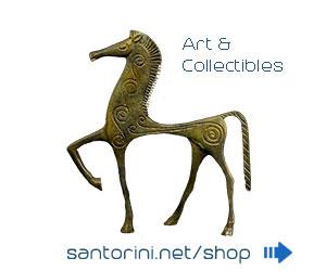 e-shop-art-collectibles