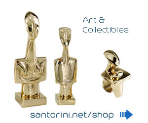 e-shop-cycladic-idols