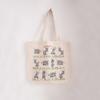 Canvas tote bag - donkeys