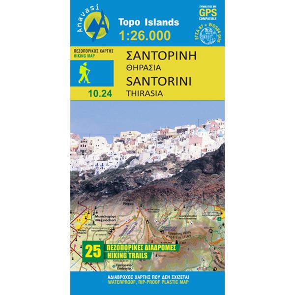 Santorini - Hiking map