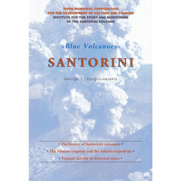 Santorini - The Volcano