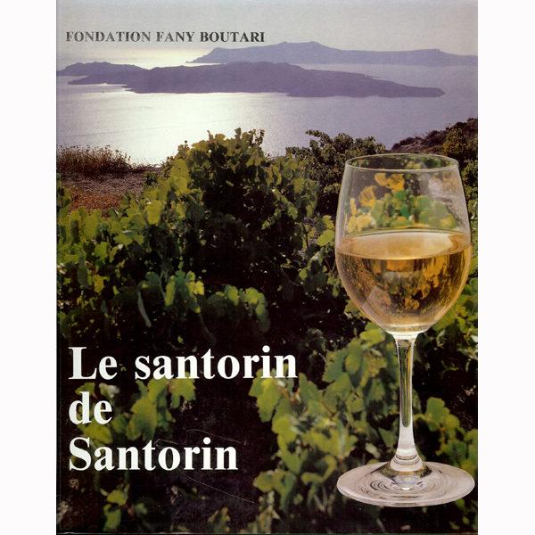 Le santorin de Santorin
