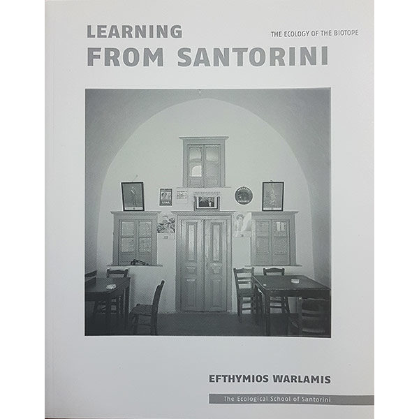 learning from santorini by warlamis