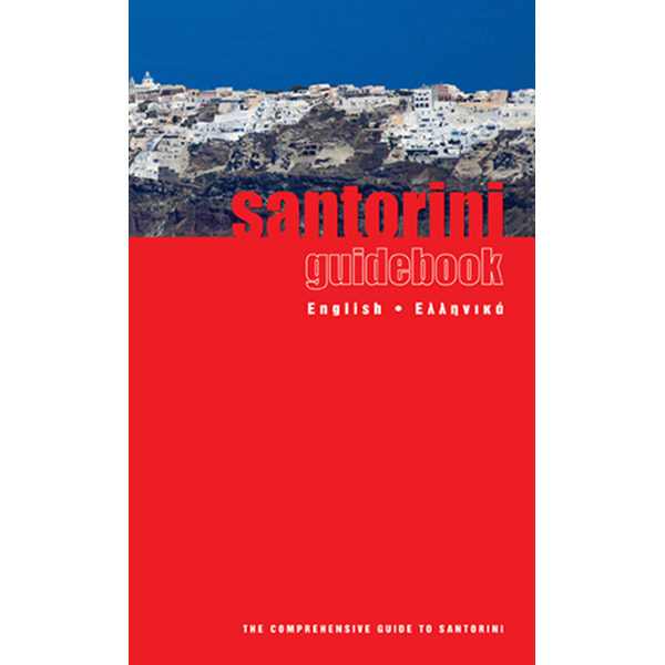 Santorini Red Guidebook - a comprehensive guide