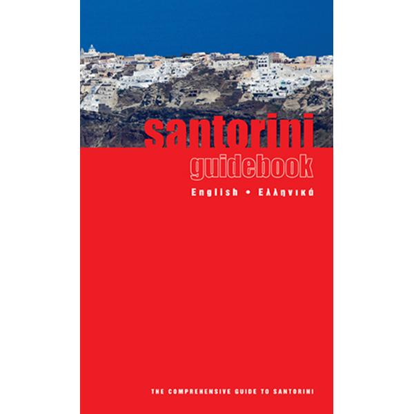 Santorini Red Guidebook - a comprehensive guide