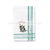 Kitchen Towel - Santorini