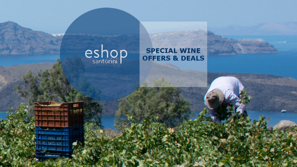 Santorini wine special offers and deals