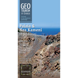 Palaia & Nea Kameni, volcanological map