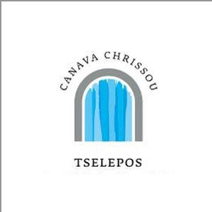 Canava Chryssou Tselepos