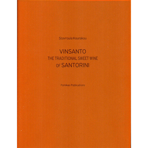 Vinsanto: The Traditional Sweet Wine of Santorini
