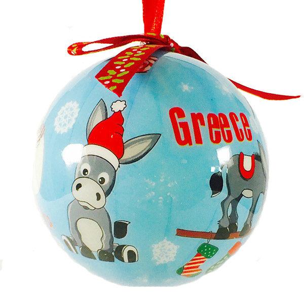 Christmas tree ornament ball - 640 Santorini